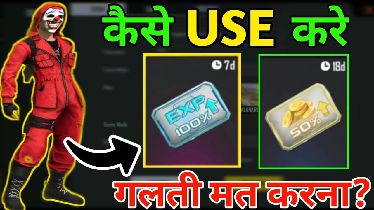 Download FREE FIRE EXP CARD USE KAISE KARE | 50% GOLD CARD USE KAISE KARE | HOW TO GET FREE 100% EXP CARD ||