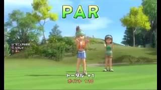みんなのGOLF 5(PS3) Golf party 5 test play 004-1 Hot Shots Golf Japan