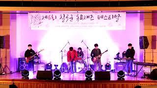 제6회 칠곡군 록 &재즈 페스티발 - 금오공대 페이즈 - 병이에요(정준일 Ver.)