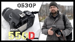 Canon 550D - обзор зеркалки за 10К(Мы купили зеркалку за 10 тысяч рублей. Настало время подробнее о ней поговорить, а также проверить её в деле...., 2016-11-01T12:00:03.000Z)