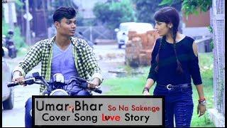 Download lagu Umar Bhar So Na Sakenge   Cover Song Love Story 2018\ Ft. Vishal Singh RathOur