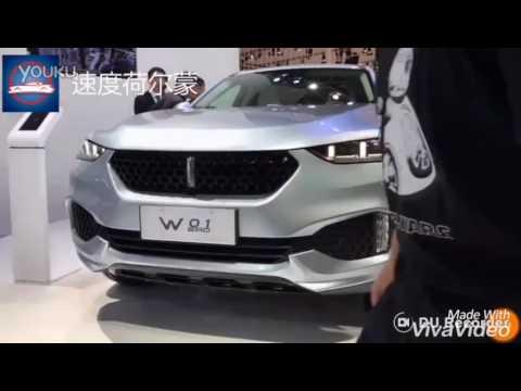 廣州車展,長城汽車:高端品牌「魏派」WEY