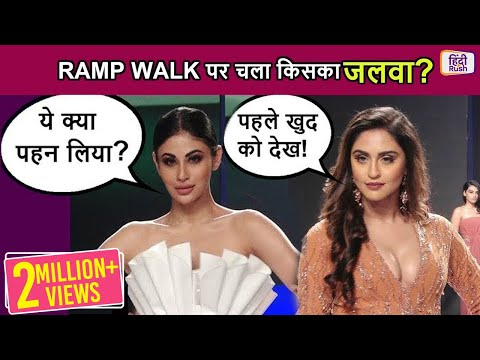 Mouni Roy, Krystle D'Souza, Manish Paul का Bombay Times Fashion Week 2018 में धमाकेदार RAMP WALK