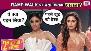 Mouni Roy, Krystle D'Souza, Manish Paul का Bombay Times Fashion Week 2018 में धमाकेदार RAMP WALK