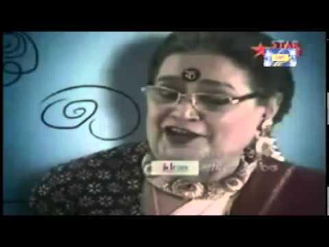 Aamar Sakal Rasher Dhara From Bangla Serial Sakal Rosher Dhara