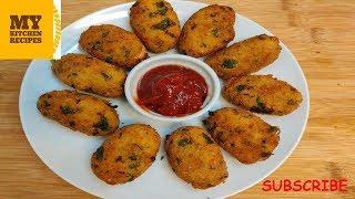 Spicy Potato Nuggets | Easy Potato snack recipe