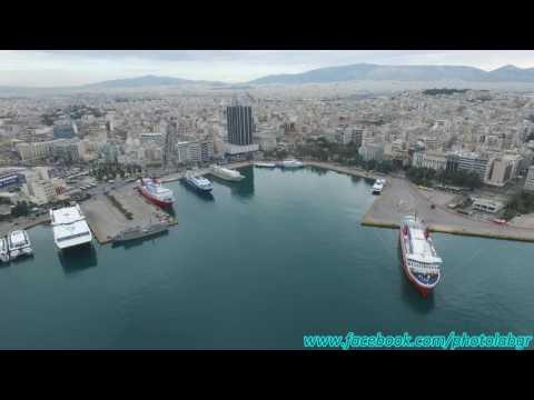 Aerial (drone) video - Piraeus Port full of ships during strike (3-12-16)