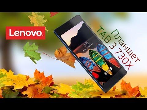 Видео-обзор планшета Lenovo TAB 3 730X (ZA130192UA)