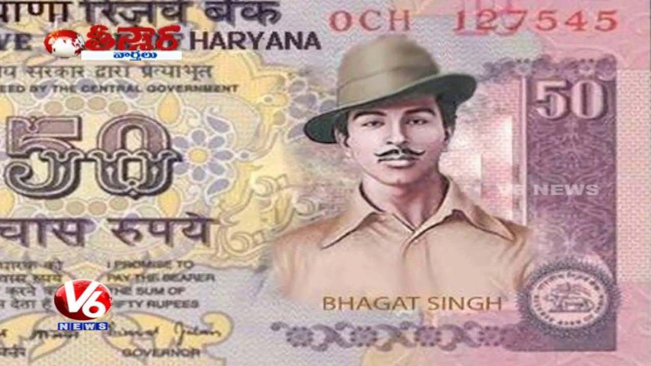 Newly Designed Indian Currency Notes To Release Soon Maar News V6