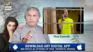 Dard Ka Rishta Episode 79 ( Teaser ) - Top Pakistani Drama
