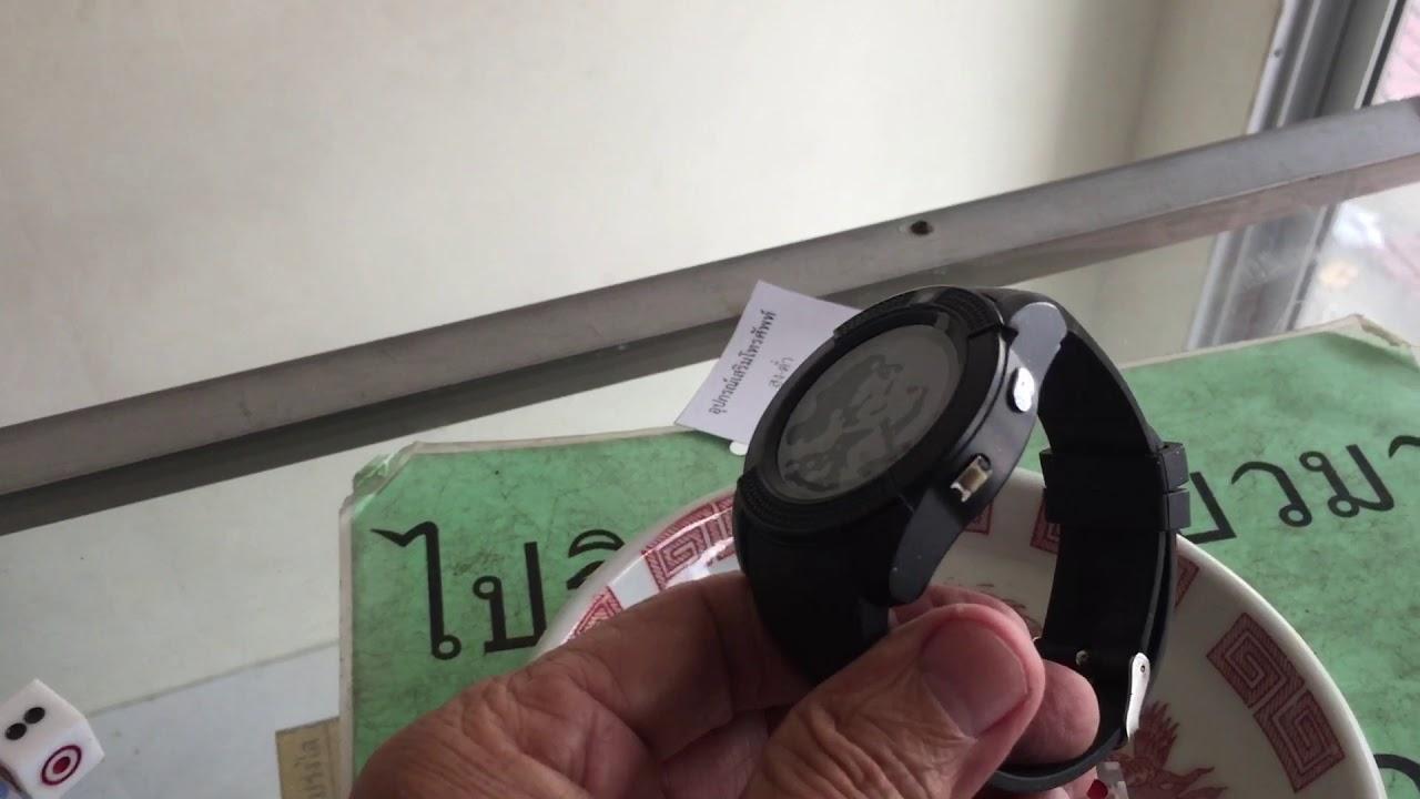 นาฬิกา จับเสียง แม่นโครตๆ 0818620264ช้างวัดดวงไม่สู้ชลบุรี