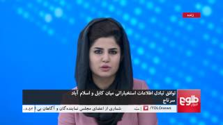 MEHWAR: Afghanistan, China And Pakistan Dialogue Discussed