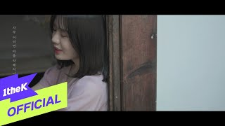Youtube: If you drink.. / Cha ga eul