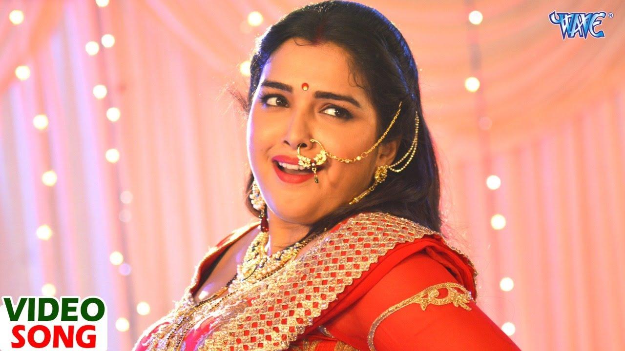 Download Rate Diya Butake Piya Kya Kya Kiya || Pawan Singh || Amrapali Dubey || Indu Sonali || Bhojpuri Song