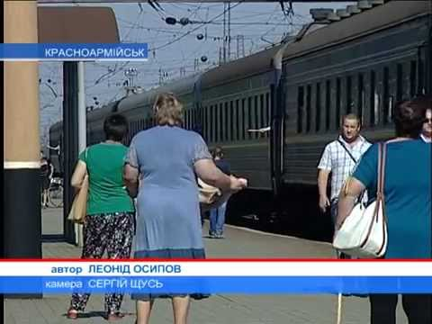 Как и чем можно доехать в Донецк?
