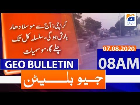 Geo Bulletin 08 AM   7th August 2020