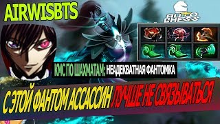 DOTA AUTO CHESS - with THIS PHANTOM ASSASSIN UNREAL TO LOSE GAME