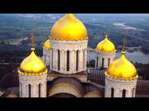 Великая Российская империя