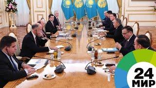 Казахстан и США подписали восемь двусторонних соглашений - МИР 24