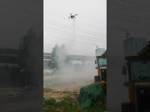 XAIRCRAFT p20 Smoke machine