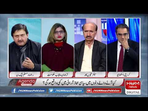 Agenda Pakistan - Tuesday 21st January 2020