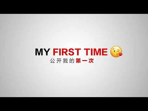 Shanghai Vlog   My First Time Was Just...  公开我的第一次