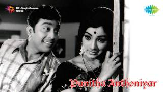 Punitha Anthoniyar | Vinnil Thondrum song