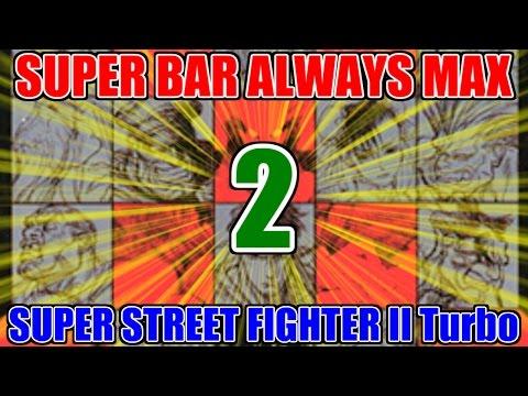 [2/4] スーパーコンボゲージ常時MAX - スーパーストリートファイターII X