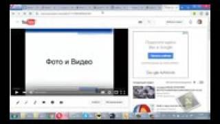 Как быстро скачать видео с youtube за 1 секунду бесплатно