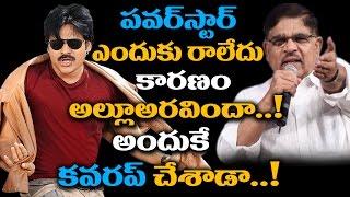 Why NO Pawan Kalyan for Ram Charan Dhruva? | పవర్ స్టార్ ఎందుకు రాలేదు? | Super Movies Adda