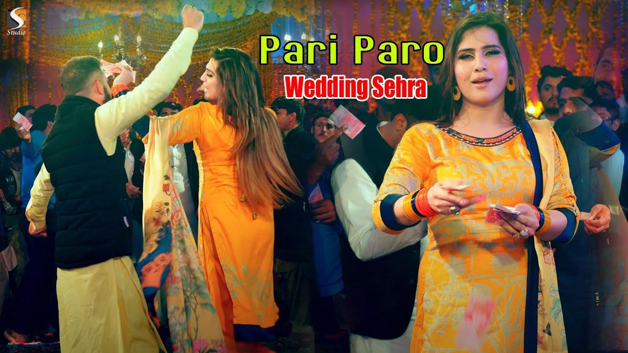 Download Wedding Sehra | Pari Paro Wedding Dance Performance | Malakwal Show 2021