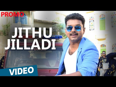 Jithu Jilladi Song Promo Video | Theri | Vijay, Samantha, Amy Jackson | Atlee | G.Vh Kumar