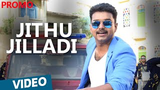 Jithu Jilladi Song Promo Video | Theri | Vijay, Samantha, Amy Jackson | Atlee | G.V.Prakash Kumar
