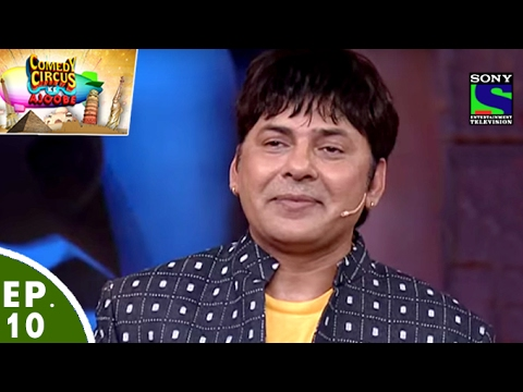 Comedy Circus Ke Ajoobe - Ep 10 - Partner Exchange Special