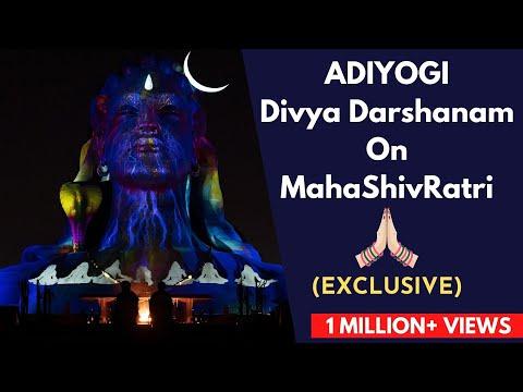 Spectacular Adiyogi Divya Darshanam (Exclusive Uncut) | Sadhguru Describe Shiva | #MahaShivratri2019