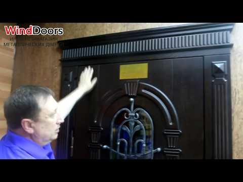 Двери на заказ. Входная металлическая дверь Cerber-3. Интернет-магазин WindDoors.ru