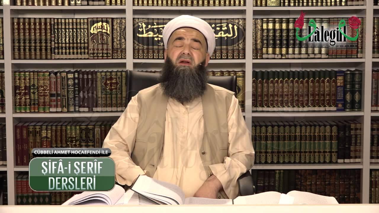 Şifâ-i Şerîf Dersleri 2.Bölüm 20 Kasım 2015 Lâlegül TV