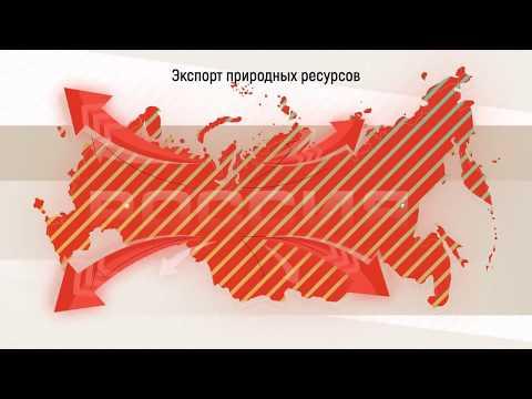 Сибирь, хватит выживать