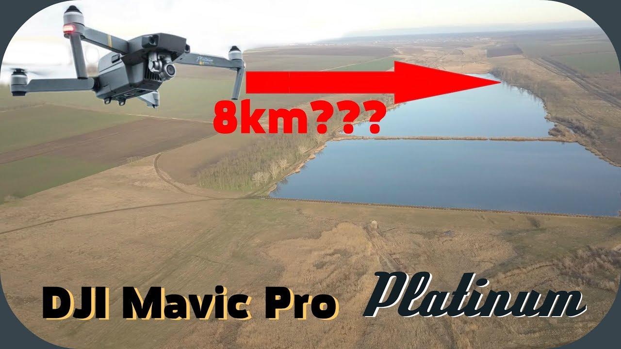 Режимы полета mavic air combo standard видео брейна очки виртуальной реальности