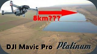 видео Квадрокоптер Mavic Pro Platinum Combo