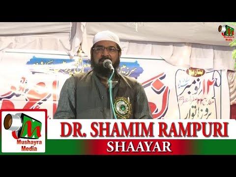 DR  SHAMIM RAMPURI,AWAJIPUR,BINDKI,FATEHPUR,ALL INDIA NATIYA MUSHAYRA ON 12TH NOV 2017