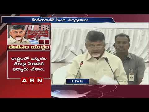AP CM Chandrababu Naidu Speech in Press Conference At Praja Vedika | Part - 2 | ABN Telugu