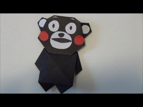 簡単 折り紙 折り紙 キャラクター 簡単 : dai-iad.net