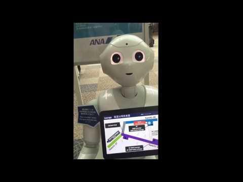 ANA United air robot customer service agent Haneda airport Tokyo JAPAN