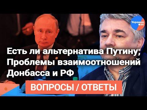 #Ростислав_Ищенко отвечает на вопросы зрителей #28