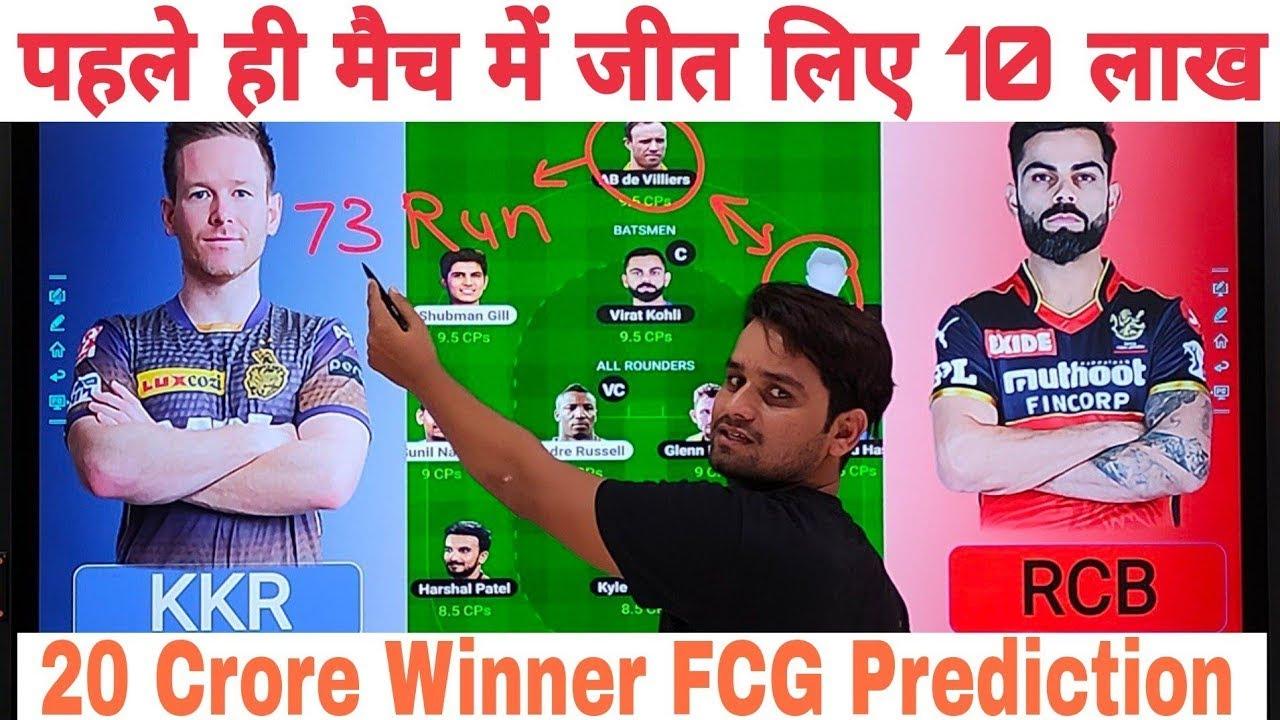 KOL vs BLR Dream11 Team   KKR vs RCB   BLR vs KOL   RCB vs KKR   RCB vs KKR   Today Match Prediction