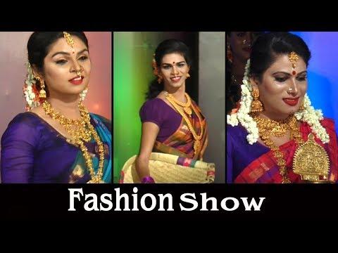 பார்வையாளர்களை தெறிக்கவிட்ட திருநங்கைகளின் Fashion Show | Transgender Fashion show