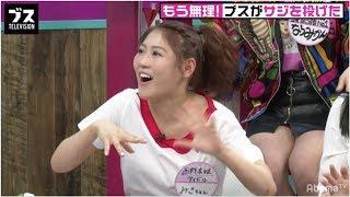 元AKB48・西野未姫の、ヤバ過ぎるハイレグ美ボディ写真にスタジオ騒然.