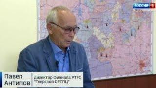Руководитель Тверского радиотелецентра РТРС Павел Антипов принимает поздравления с юбилеем