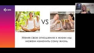 Wellness модный тренд или стиль жизни
